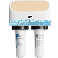 3M DRO75-CL 致纯RO纯水机反渗透纯水净水器家用净水机(免费安装)