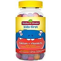 Nature Made自然做了-孩子钙+维生素D3樱桃,橙,草莓-65粒