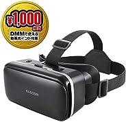 Elecom宜丽客 VR眼镜 VRQ头戴式耳机 4.0~6.5英寸的iPhone/andorid均可使用 [DMM 相当于1000日元] 黑色 VRM7201PBK