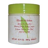 Elizabeth Arden伊丽莎白雅顿 绿茶竹蜂蜜 身体霜500毫升