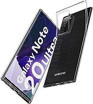 Humixx 三星 Note20 Ultra 手机壳,Galaxy Note 20 Ultra 手机壳已通过 10X 防黄和 1.5 米防滴测试,超薄和水晶透明 Note 20 Ultra 5g 手机壳 TPU 无气泡