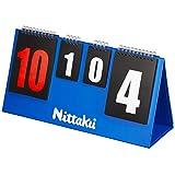 尼塔克(Nittaku) 乒乓球 比赛用 得分板 JL 计数器 NT-3731