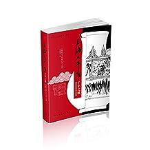 上海六千年(千年之城) (地方志普及读本系列)