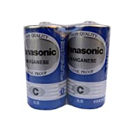 Panasonic 松下 2号电池二号中号C型干电池R14NU 2节装