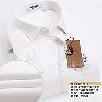 恒源祥冬季新款男士加绒加厚保暖衬衫深色格子大码商务鸭羽绒衬衣KF17012白鸭绒 44