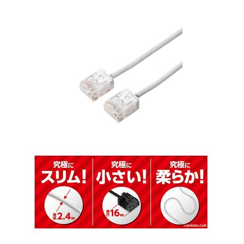 Miyoshi 分类6超修身连接器线外15m TWS - u615电脑电脑周边设备连接器电缆 白色