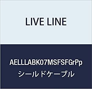 【Live Line】Advance系列 7M S/S插头 黑色电缆 S型FIT插头(绿色)-S型FIT插头(紫色) 定制品 AELLLABK07MSFSFGrPp