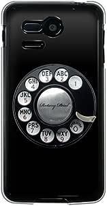 CaseMarket SoftBank PANTONE 5 (107SH) 聚碳酸酯 透明硬壳 [ 黑电话 ]