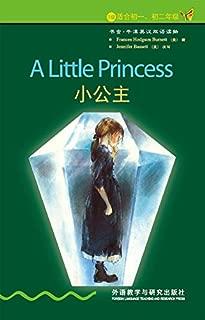 小公主(第1级) (书虫·牛津英汉双语读物)