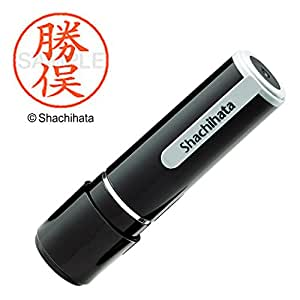 SHACHata 印鉴 印章 印章 勝俣【かつまた】 印面:9.5mm