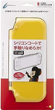 CYBER ・ 硅胶涂层背面盖 ( SWITCH Lite 用) 黄色