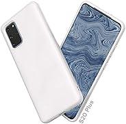 RhinoShield 三星 S20+ 手機殼 [純色套裝] 經典白色