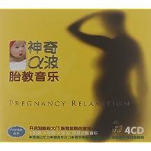 神奇a波胎教音乐(4CD)
