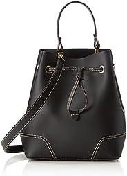 Furla Stacy 小型拉绳可转换手提包