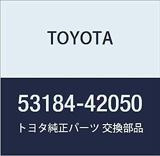 TOYOTA (丰田) 原厂零件 前灯罩 贴纸 LH 爱情/VANGUARD 产品编号53184-42050