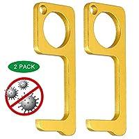 免触式开门工具套装 2PCS Gold
