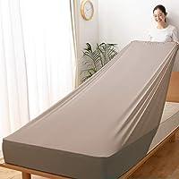 Mofua Fuwasara 系列 床上用品 夏冬均可使用 * 棉 单面割绒毛圈布 米灰色 シングル~セミダブル 414501N8