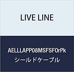 【Live Line】Advance系列 8M S/S插头 紫色电缆 S型FIT插头(橙色)-S型FIT插头(粉色) 定制品 AELLLAPP08MSFSFOrPk