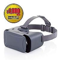 Elecom 宜丽客 VR眼镜 头戴式VR设备套装 对焦调节 瞳距调节VRG-X02PGE  ゴムバンド(DMMポイント付) 灰色