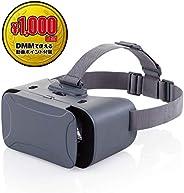 Elecom宜丽客 VR眼镜 VR头戴式耳机 附带可在DMM上使用的亮点】 对焦调节 眼宽可调节VRG-X02PGE ゴムバンド(DMMポイント付)