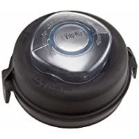 Vitamix 2-Part Lid and Plug, 32-Ounce