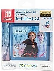 任天堂許可商品:Nintendo Switch*智能收納袋EVA安娜與冰雪奇緣2版格紋-Variation_P カードポケット