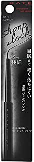 Kanebo KATE Sharp Lock Gel Pencil BK-1