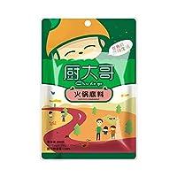 厨大哥 火锅底料200g 四川正宗牛油火锅 麻辣烫串串火锅粉