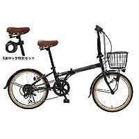 ROVER(ROVER) FDB206L * 细长的时尚自行车 筒型篮/LED动漫灯/后轮锁/带高级丝带防泥/6段变速齿轮+5连环锁的W锁 18227-11