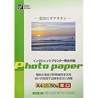喷墨打印机用印刷光泽纸 A450张厚口 [ Pa - CG A4/ 50]