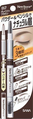 SANA New Born 眉毛膏及眉笔,灰棕色