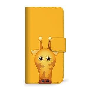 mitas iphone ケース298SC-0146-GR/Mate7 11_Ascend (Mate7) 长颈鹿
