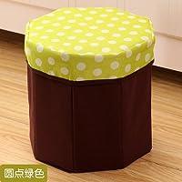 【两件八折】莱朗 新款多功能创意收纳盒凳 生活用品储物凳子杂物收纳盒 换鞋凳 (绿色)
