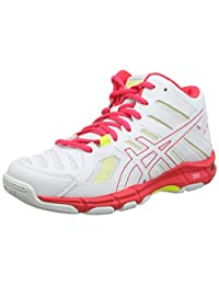 ASICS 亚瑟士 Gel-Beyond 5 Mt B650n-100 女士排球鞋