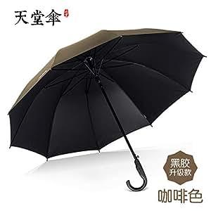 天堂伞半自动伞雨伞大伞直柄伞长柄伞男士晴雨伞商务雨伞广告黑胶升级款-咖啡色
