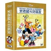 正版迪斯尼卡通DVD米老鼠与好朋友 18DVD精装版儿童DVD米奇 唐老鸭 布鲁托 高飞动画片光盘 影歌碟舞