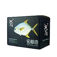 【包邮】广西防城港金鲳鱼5条装(单条500~600g) (5条装)