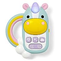 Skip Hop 游戏手机 多色