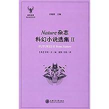 Nature杂志科幻小说选集2