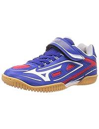 MIZUNO 美津浓 乒乓球鞋 Carunvie Z2