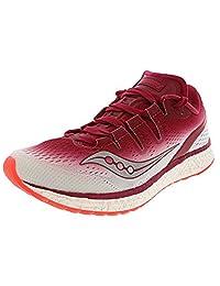 Saucony Freedom ISO 女士跑步鞋