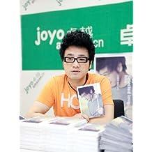 王铮亮:爱的自选(CD)亲笔签名版