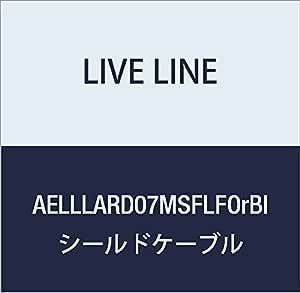 【Live Line】Advance系列 7M S/L 插头 红色电缆 S型FIT插头(橙色)-L型FIT插头(蓝色)定制品 AELLLARD07MSFLFOrBl