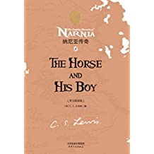 THE HORSE AND HIS BOY 纳尼亚传奇5:马儿与少年(英文版) (English Edition)