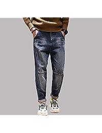 牛仔裤男宽松日系潮流男士大码秋冬款加绒加厚小脚哈伦裤PG022