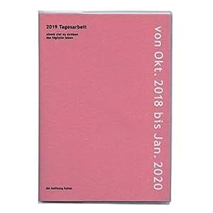 高潮 记事本 2018年10月开始 CONTON (A5 月刊) [NF4] A5 粉色