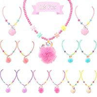 PinkSheep 独角兽珠子项链适合儿童 12 件独角兽派对礼品袋女孩小女孩首饰套装