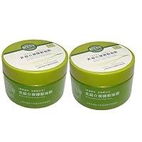 相宜本草光彩立现睡眠面膜绿茶135g(双包装)