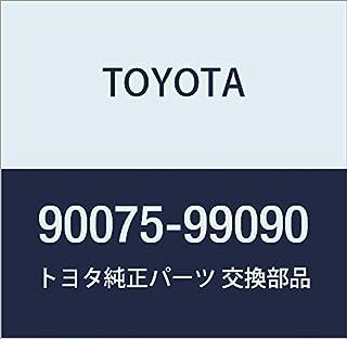 TOYOTA (丰田) 原厂零件 前灯 盖 * 雷凌/塞雷斯/特雷诺/马利诺 产品编号90075-99090