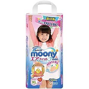 奶粉尿裤第2件售价8折
